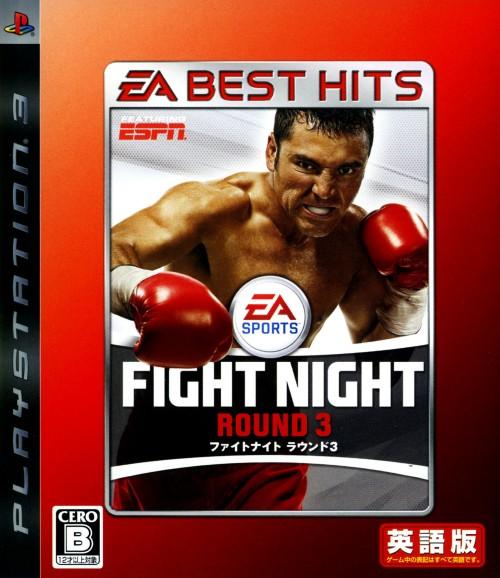 【中古】ファイトナイト ラウンド3 EA BEST HITS