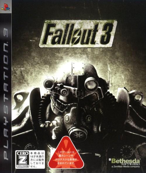 【中古】【18歳以上対象】Fallout3