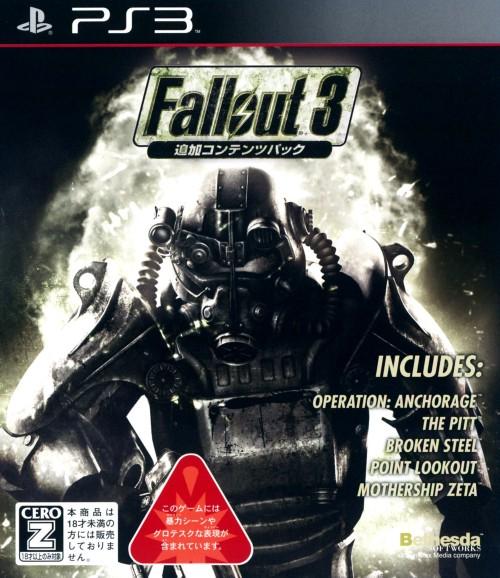 【中古】【18歳以上対象】Fallout3 追加コンテンツパック
