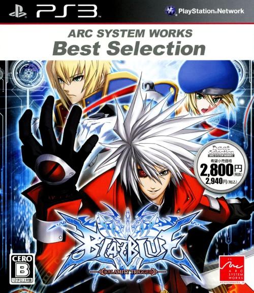 【中古】BLAZBLUE 【ARC SYSTEM WORKS Best Selection】
