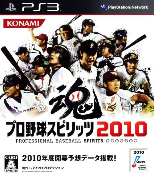【中古】プロ野球スピリッツ2010
