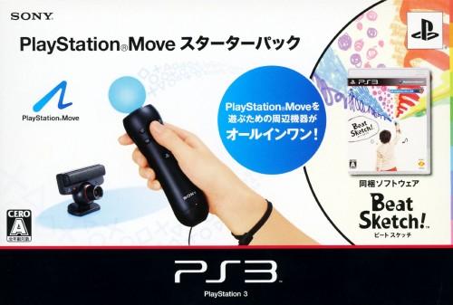 【中古】PlayStation Move スターターパック (同梱版)