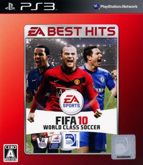 【中古】FIFA 10 ワールドクラスサッカー EA BEST HITS