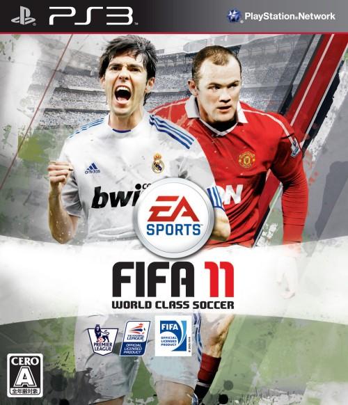【中古】FIFA 11 ワールドクラスサッカー