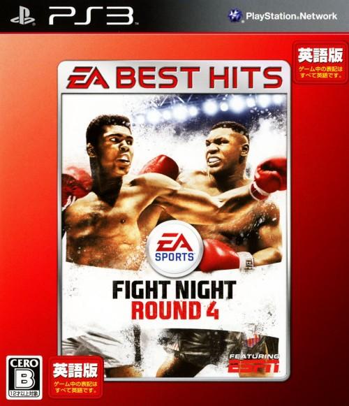 【中古】ファイトナイト ラウンド4 EA BEST HITS