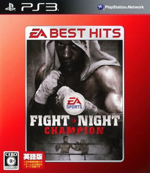 【中古】ファイトナイト チャンピオン EA BEST HITS