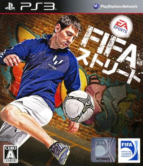 【中古】FIFA ストリート