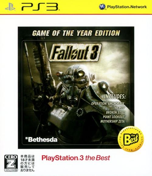 【中古】【18歳以上対象】Fallout3 Game of the Year Edition PlayStation3 the Best