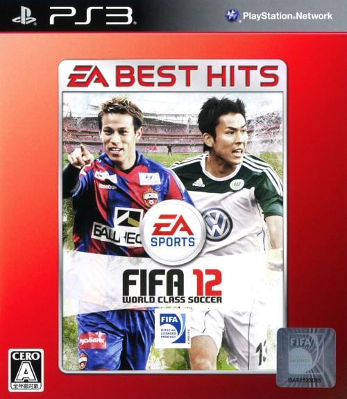 【中古】FIFA 12 ワールドクラスサッカー EA BEST HITS