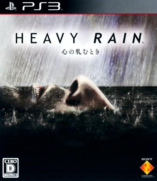 【中古】HEAVY RAIN −心の軋むとき−