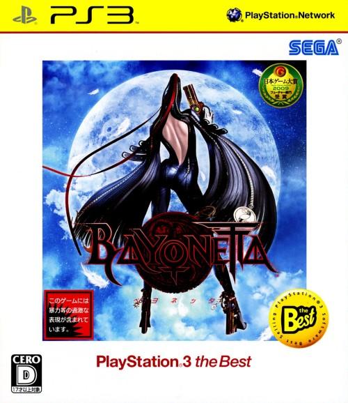 【中古】BAYONETTA(ベヨネッタ) PlayStation3 the Best