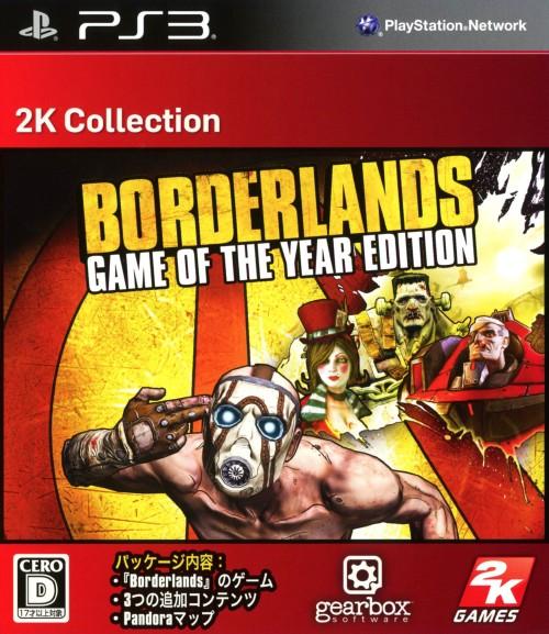 【中古】Borderlands Game of the Year Edition 2K Collection