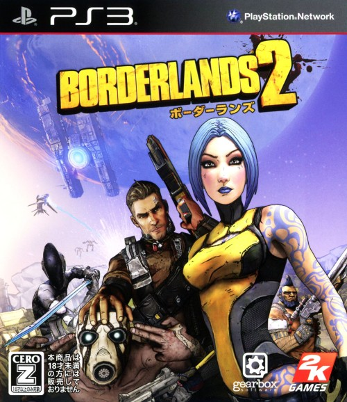 【中古】【18歳以上対象】Borderlands2