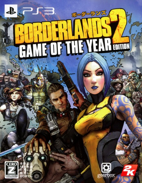 【中古】【18歳以上対象】Borderlands2 Game of the Year Edition