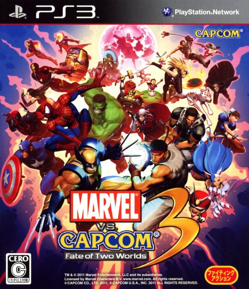 【中古】MARVEL VS. CAPCOM3 Fate of Two Worlds