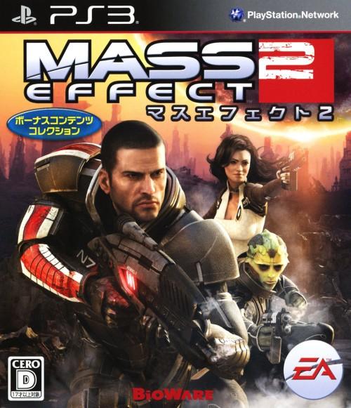 【中古】Mass Effect2 ボーナスコンテンツコレクション