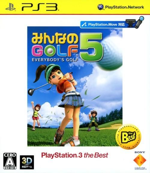 【中古】みんなのGOLF5 PlayStation3 the Best