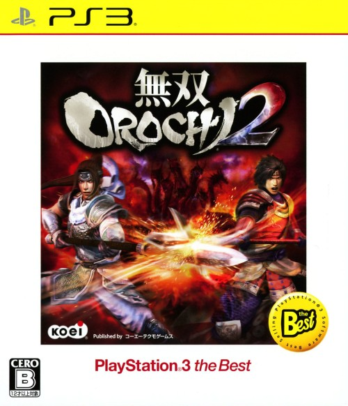【中古】無双OROCHI 2 PlayStation3 the Best
