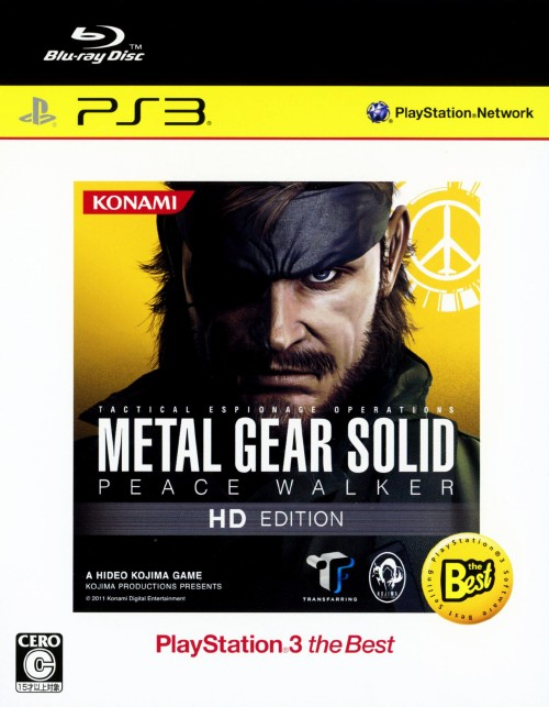 【中古】METAL GEAR SOLID PEACE WALKER HD EDITION PlayStation3 the Best