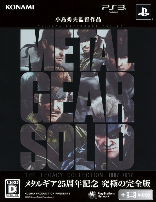 【中古】METAL GEAR SOLID THE LEGACY COLLECTION