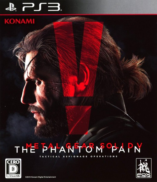 【中古】METAL GEAR SOLID5: THE PHANTOM PAIN