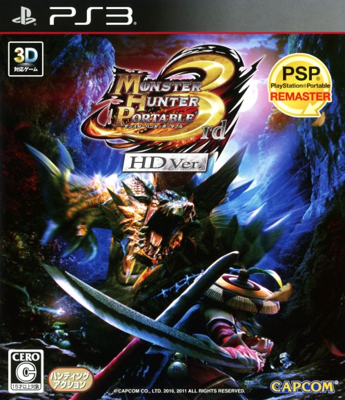 【中古】MONSTER HUNTER PORTABLE 3rd HD Ver.