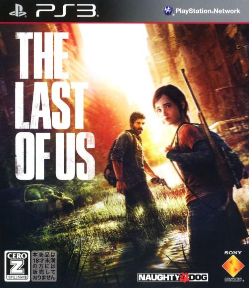 The Last of Us (ラスト・オブ・アス)のジャケット写真