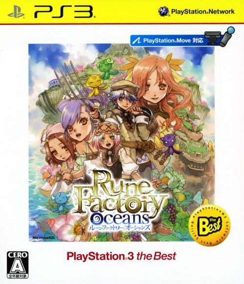 【中古】ルーンファクトリー オーシャンズ PlayStation3 the Best