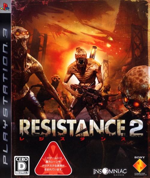 【中古】RESISTANCE2