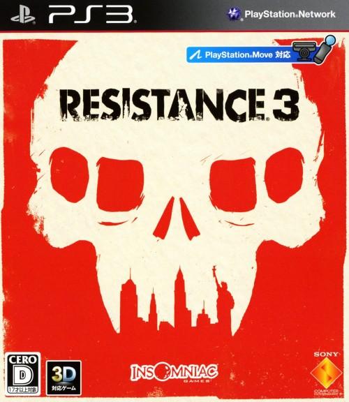 【中古】RESISTANCE3
