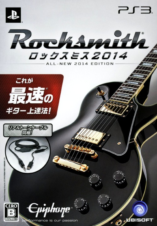 【中古】ロックスミス2014 リアルトーンケーブル同梱版 (同梱版)