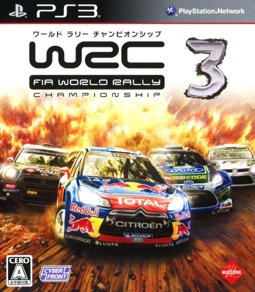 【中古】WRC3 −FIA World Rally Championship−