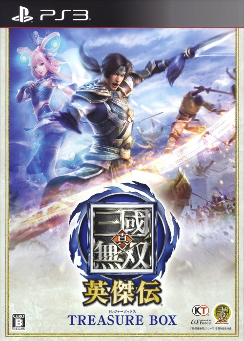 【中古】真・三國無双 英傑伝 TREASURE BOX (限定版)