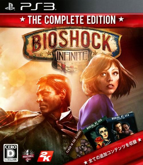 【中古】BIOSHOCK Infinite コンプリートエディション