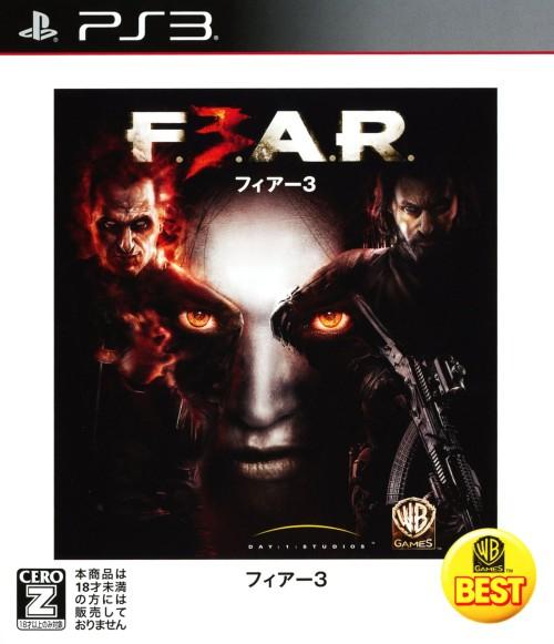 【中古】【18歳以上対象】F.3.A.R(フィアー3) WARNER THE BEST