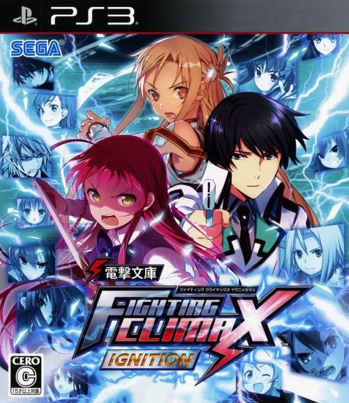 【中古】電撃文庫 FIGHTING CLIMAX IGNITION