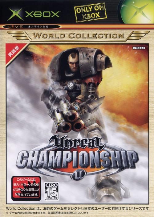 【中古】Unreal Championship ワールドコレクション