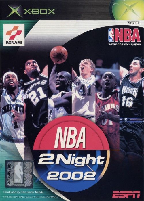 【中古】ESPN NBA 2Night 2002