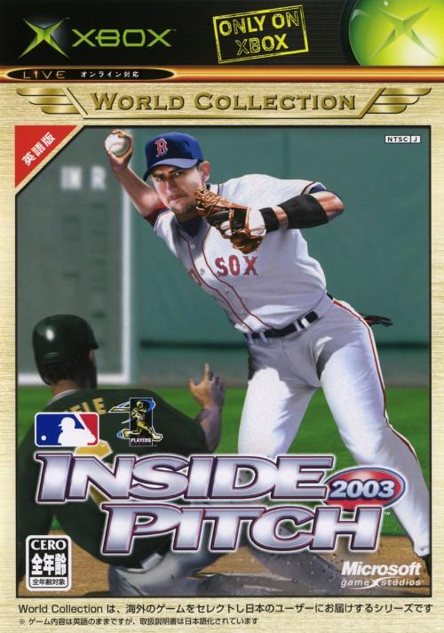 【中古】Inside Pitch 2003 ワールドコレクション