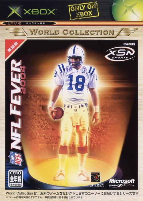 【中古】NFL Fever 2004 ワールドコレクション