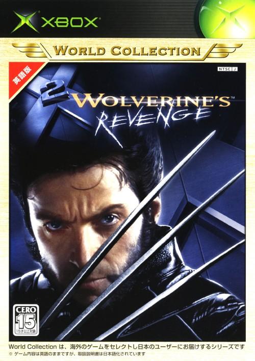 【中古】X2: Wolverine's Revenge ワールドコレクション