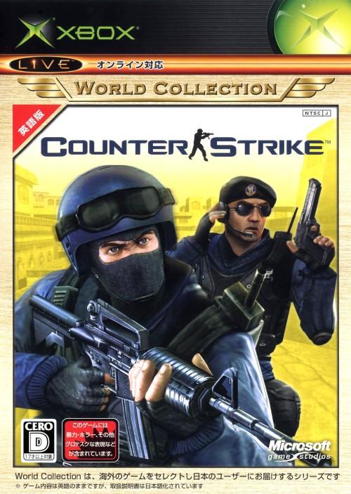 【中古】Counter−Strike ワールドコレクション