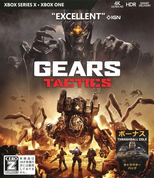 【新品】【18歳以上対象】Gears Tactics