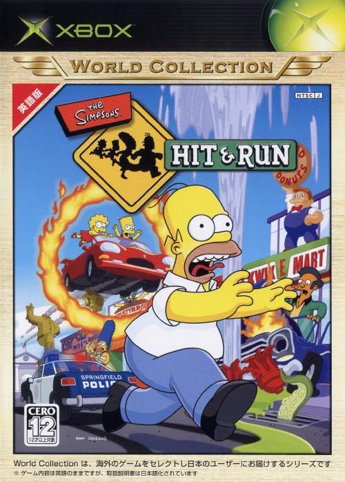 【中古】The Simpsons Hit&Run ワールドコレクション