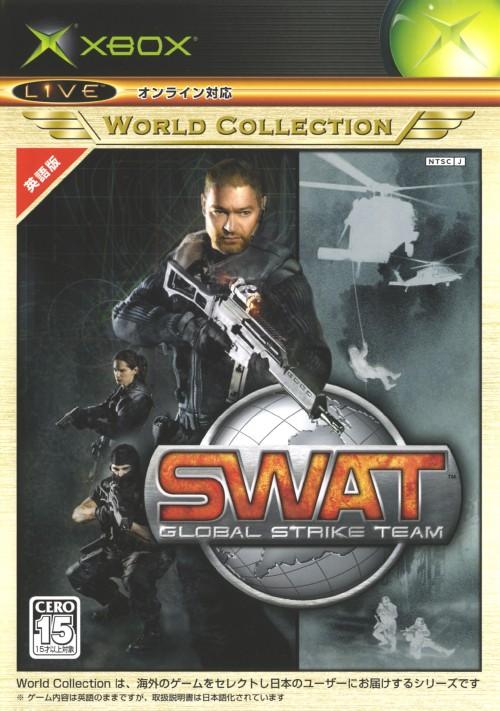 【中古】SWAT:Global Strike Team ワールドコレクション