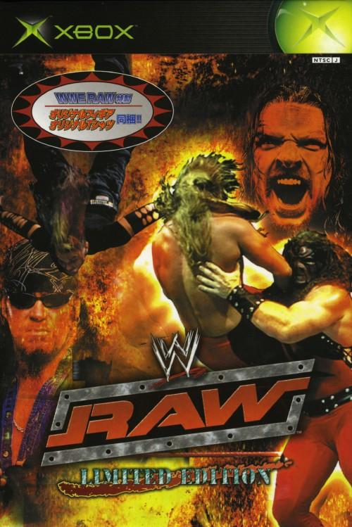 【中古】WWE RAW (限定版)