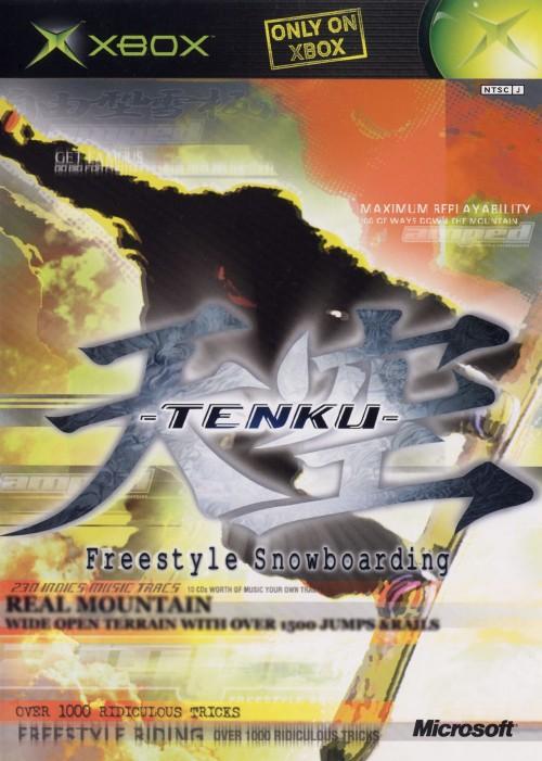【中古】天空 −Tenku− Freestyle Snowboarding