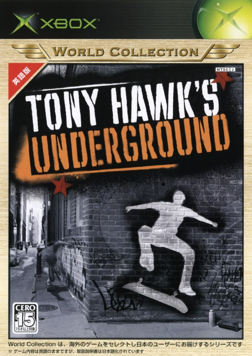 【中古】Tony Hawk's Underground ワールドコレクション