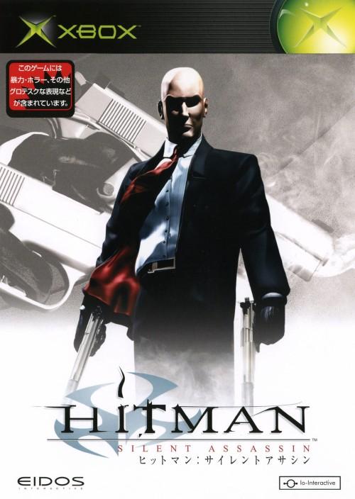 【中古】【18歳以上対象】ヒットマン:サイレントアサシン