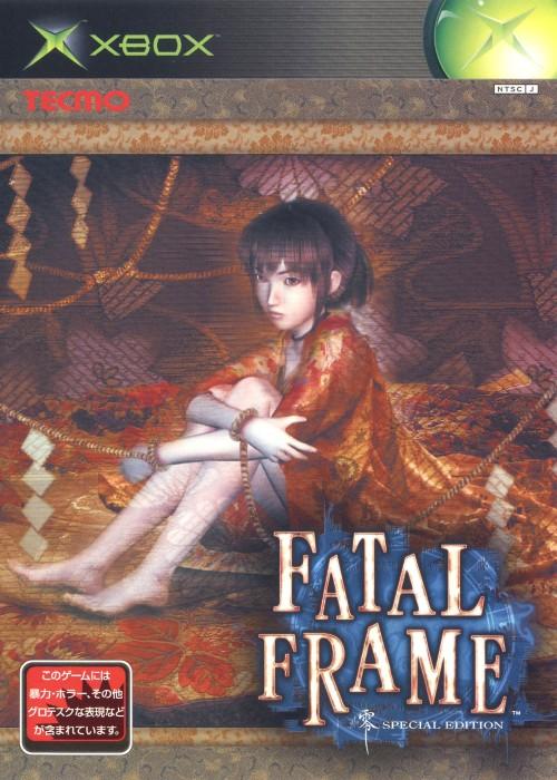 【中古】FATAL FRAME 零SPECIAL EDITION